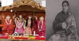 তাড়াশে রাধাগোবিন্দ নাট মন্দিরে তিনদিন ব্যাপী ঝুলন উৎসব