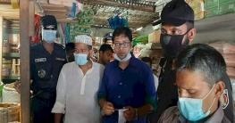 উল্লাপাড়ায় বেকারির মালিককে ৭৫ হাজার টাকা জরিমানা