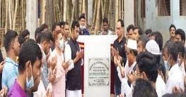 বেলকুচিতে ২টি স্কুলের ভিত্তি প্রস্তর স্থাপন করলেন এমপি মমিন মন্ডল