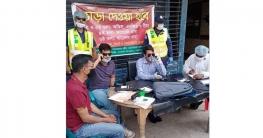 উল্লাপাড়ায় ২২ টি গণপরিবহনকে জরিমানা