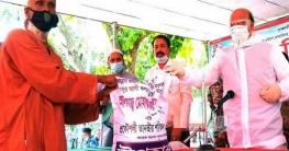 সিরাজগঞ্জের প্রধানমন্ত্রীর উপহার বিতরণ করেন মোহাম্মাদ নাসিম এমপি