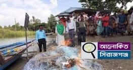 চৌহালীতে উপ:প্রশাসনের যৌথ অভিযানে অবৈধ কারেন্ট জাল পুড়িয়ে ধ্বংস