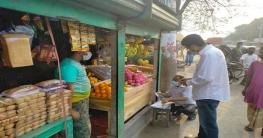 সিরাজগঞ্জে বিধি নিষেধ অমান্য করায় ৩ ব্যবসায়ীকে অর্থদণ্ড