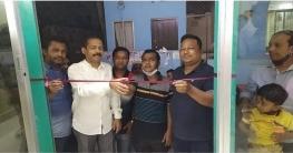 শাহজাদপুরে প্রাইম থার্মাল ফিজিওথেরাপি সেন্টারের উদ্বোধন