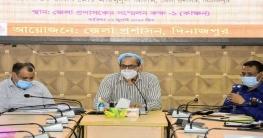 'করোনা ভাইরাস শনাক্তে প্রতিটি জেলায় ল্যাব স্থাপনের চেষ্টা চলছে'