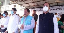 সিরাজগঞ্জ-১ আসন উপনির্বাচন: নৌকায় ভোট চাইলো স্বেচ্ছাসেবক লীগ