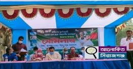 চৌহালীতে স্বাধীনতার সুবর্ণ জয়ন্তী উদযাপনে সেমিনার অনুষ্ঠিত