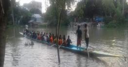 সলঙ্গায় সোনার তরী ভাসালো নদীতে