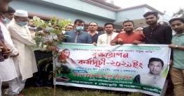 বেলকুচি উপজেলা ছাত্রলীগের উদ্যোগে বৃক্ষরোপণ কর্মসূচি অনুষ্ঠিত