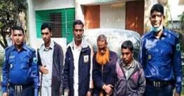 উল্লাপাড়ায় ৪ জন ছিন্তাইকারীকে গ্রেফতার