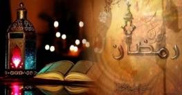 ১০ রমজানে আল্লাহর দয়া লাভের দোয়া