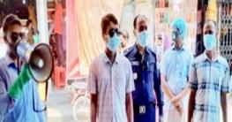 উল্লাপাড়ায় সামাজিক দুরত্ব নিশ্চিত করতে ভ্রাম্যমান আদালতে জরিমানা