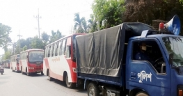 সিরাজগঞ্জে সরকারি নির্দেশ অমান্য করায় আটটি বাস আটক