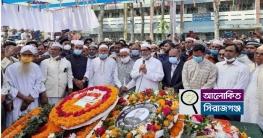 উল্লাপাড়ায় এইচ টি ইমামের প্রথম জানাযায় লাখো মানুষের ঢল