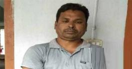 উল্লাপাড়ায় ১৩ মামলার আসামী গ্রেফতার