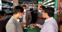 সিরাজগঞ্জে নিষিদ্ধ ঔষধ রাখায় ৩৫ হাজার টাকা জরিমানা