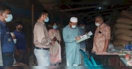 সলঙ্গায় ভ্রাম্যমাণ আদালতে ৭ ব্যবসায়ীকে অর্থদণ্ড