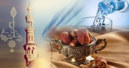 ইফতারের বিধানসমূহ