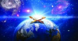 পৃথিবীর ও মহাকাশ সৃষ্টি নিয়ে কোরআনের বিস্ময়কর তথ্য (পর্ব-১)