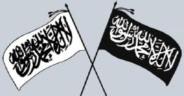 ইসলামের প্রথম পতাকা ও এর মর্যাদা রক্ষার গুরুত্ব