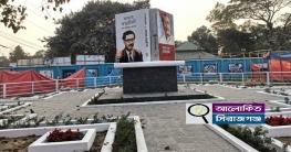সিরাজগঞ্জ যমুনা পাড়ে উদ্ভোধনের অপেক্ষায় বঙ্গবন্ধু বই ভাস্কর্য