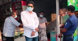 সিরাজগঞ্জে স্বাস্থ্যবিধি না মানায় ৪৬ জনকে জরিমানা