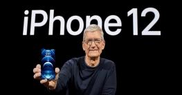 নতুন চার আইফোনের ঘোষণা দিল অ্যাপল