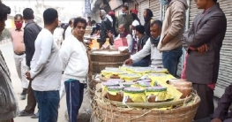 স্বরস্বতী পূঁজা উপলক্ষে সিরাজগঞ্জে বসেছে দই মেলা