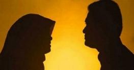 নারী-পুরুষ পরস্পরের প্রতি আকর্ষিত হওয়ার কারণ ও পর্দার গুরুত্ব