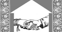 ইসলামের দৃষ্টিতে মহররম মাসে বিয়ে