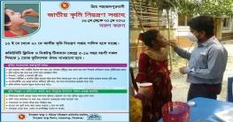 শাহজাদপুরে জাতীয় কৃমি নিয়ন্ত্রণ সপ্তাহ শুরু