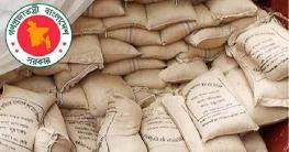 জেলেদের জন্য ১৬ হাজার ৭২১ মেট্রিক টন ভিজিএফ চাল বরাদ্দ