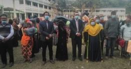 রায়গঞ্জে দু:স্থ প্রতিবন্ধিদের মাঝে কম্বল বিতরণ
