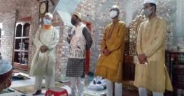 উল্লাপাড়ায় স্বাস্থ্য বিধি মেনে পবিত্র ঈদুল আজহার নামাজ অনুষ্ঠিত