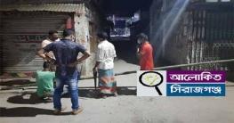 সিরাজগঞ্জে করোনা সংক্রমণ রোধে শহরের সংযোগ সড়কগুলো বন্ধ