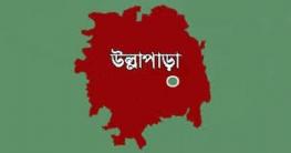উল্লাপাড়ায় সংঘবদ্ধ মোটরসাইকেল চোরের সদস্য শামীম গ্রেপ্তার
