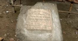 সলঙ্গা বিদ্রোহের প্রকৃত ইতিহাস