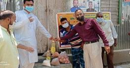চৌহালীতে ভ্রাম্যমাণ ট্রাকে টিসিবি'র পণ্য বিক্রি
