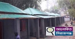 উল্লাপাড়ায় শনিবার প্রধনমন্ত্রীর উপহার পাচ্ছে ভুমিহীন ৪২ পরিবার