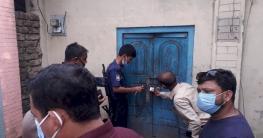 রায়গঞ্জে মেহেদী কারখানা সিলগালা ও মিষ্টির দোকানীকে অর্থদণ্ড