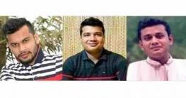 উল্লাপাড়ায় ছাত্রদল-স্বেচ্ছাসেবকদলের তিন নেতা আটক