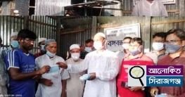 উল্লাপাড়ার প্রতাপ বাজারে বঙ্গবন্ধু পরিষদ ক্লাব উদ্বোধন
