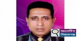 উল্লাপাড়ায় বিএনপির বিদ্রোহী প্রার্থী বেলাল বহিষ্কার