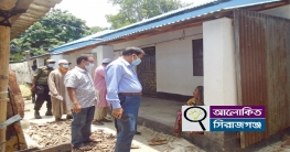 কাজিপুরের আশ্রয়ণ প্রকল্পের দুর্নীতির তদন্তে অতি: বিভাগীয় কমিশনার