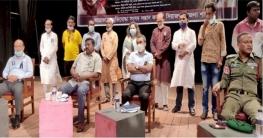 সিরাজগঞ্জে মুজিব বার্ষিকী উপলক্ষে আলোচনা ও দোয়া মাহফিল