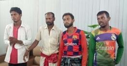 উল্লাপাড়ায় ভ্রাম্যমান আদালতে ৪ জনের জেল
