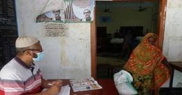 সিরাজগঞ্জ বহুলী ইউপিতে ৩`শত কর্মহীনের মাঝে খাদ্য সামগ্রী বিতরণ