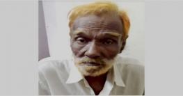 উল্লাপাড়ায় মৃত্যুদন্ড প্রাপ্ত পলাতক আসামী গ্রেফতার