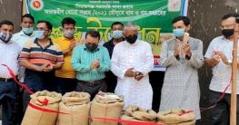 সিরাজগঞ্জে মৌসূমী বোরো ধান সংগ্রহের উদ্বোধন