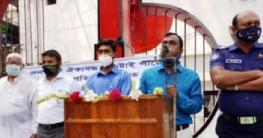 উল্লাপাড়ায় করোনা প্রতিরোধে জনসেচতনামূলক সভা